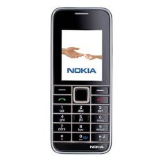 [Brand New Sealed in box, Vintage Stock, 2G only] Nokia 3500 Classic - Grey-main